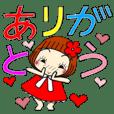 Castor bean-chan 195