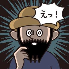 Lumberjack brother's beard