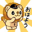 Yomiuri Giants Official Sticker2019Vol.2