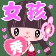 I am a cute girl ( name 89 )