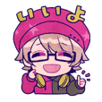 Ookami Game Sticker2