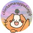 Chiritama's Sticker