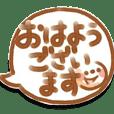 Marunosuke a balloon moves -Honorific-