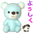 (Move)Fluffy Bear