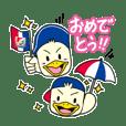 横浜F・マリノス 選手スタンプ2019 Ver.