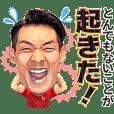 浦和レッズ公式 2019選手スタンプ