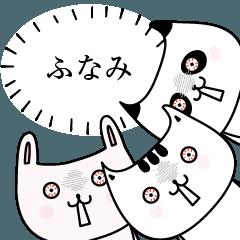 Funami Name sticker only OK