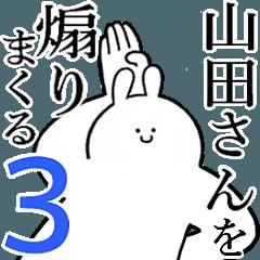 Rabbits feeding3[YAMADA-san]