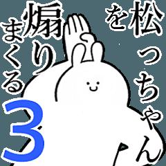 Rabbits feeding[MATU-cyan]