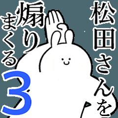 Rabbits feeding3[MATUDA-san]