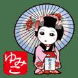 365days, Japanese dance for YUMIKO