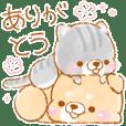 iyashibainu & nagominyanko 1
