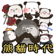 Panda family vol.1