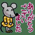 動物いろいろ3(敬語編)