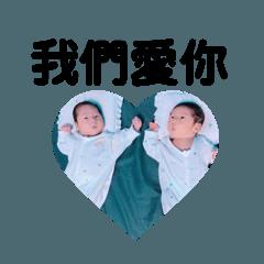 思凱&禹傑 2.0