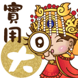 Mazu bless you - daily practical poster