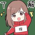 ジャージちゃん2【嫁】専用