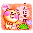 Happy and kind Bear