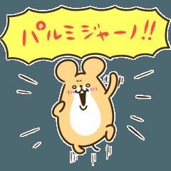 Jinpachi mouse.
