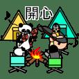 愛露營的企鵝與熊貓(中文版)