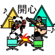 Camping penguin and panda(CH)