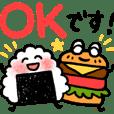 omusubi burger 2