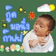 Nong Guyy Ver. 1