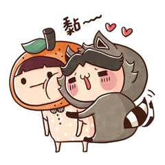 ORANPEEL & her raccoon boyfriend