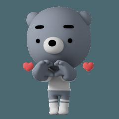blue bear Gomm