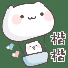 【楷楷】專用姓名貼4(´・ω・`)