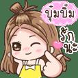 "Name ""Bumbim"" V4 by Teenoi."