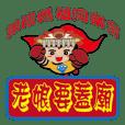 The Silver House Matsu Run Club
