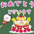 誕生日&使える毎日スタンプ【敬語★動く】