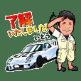 ITOSYOKAI_ITO_ver1