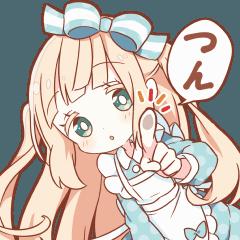 UGOKU HONWAKA Alice sticker