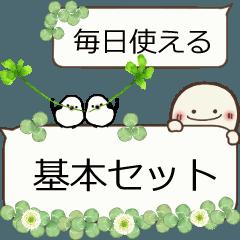LINE Creators' Stickers - Speech bubbles of daily & Clover