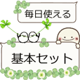Speech bubbles of daily & Clover Anime