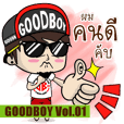 Goodboy Vol. 01- Im Good Boy