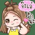"Name ""Ja-Ae"" V4 by Teenoi."