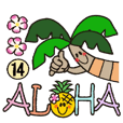 Hawaiian adult sticker14