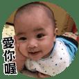 Baby Tang Yuan