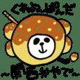 Crayon panda - Kansai dialect-
