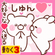 LOVE SHUN9