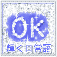 Animated shiny message - blue