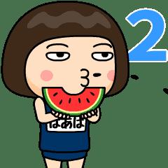 昭和のスク水2【ばあば】♀名前スタンプ