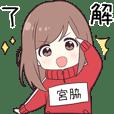 ジャージちゃん2【宮脇】専用