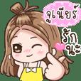 "Name ""Junior"" V4 by Teenoi."