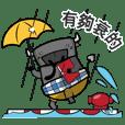 Tidlom:上班族的日常2(中文版)