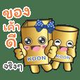 N' Koon