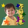 小漢堡語錄-實用篇(玥)